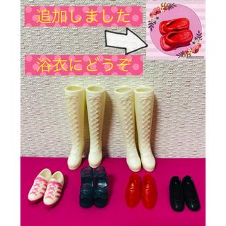 Takara Tomy - リカちゃん靴セット