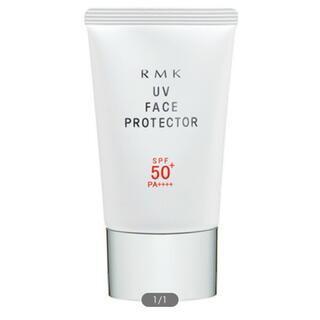 RMK - 美品 RMK  UVフェイスプロテクター SPF50+ PA++++