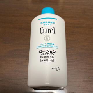 Curel - キュレル ローション 45ml
