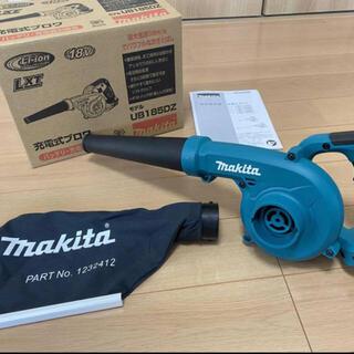 Makita - 【2020年モデル!】マキタ 充電式ブロア  本体のみ
