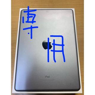 iPad - Apple ipad 6世代 128GB WiFiモデル ケース付