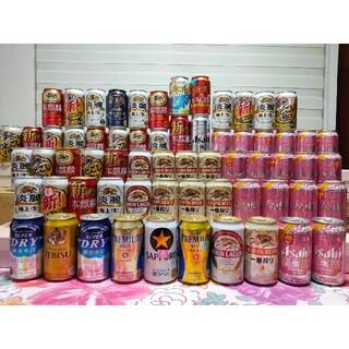 ビ-ル34本と発泡酒30本の合計64本 おつまみはおまけ(ビール)