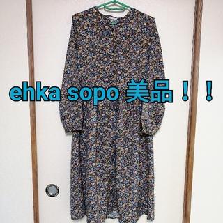 エヘカソポ(ehka sopo)の【気まぐれセール!!美品!!】ehka sopo 花柄ロングワンピース(ロングワンピース/マキシワンピース)