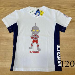 クレードスコープ(kladskap)の【新品】クレードスコープ  Tシャツ ウルトラマン 120 白(Tシャツ/カットソー)