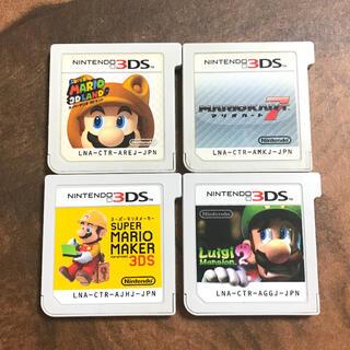 3ds ソフト カセット まとめ売り マリオカート ルイージマンション