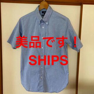 シップス(SHIPS)の美品です!SHIPS 薄手オックスフォード 生地 ボタンダウン シャツ ブルー(シャツ)