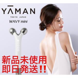 YA-MAN - ヤーマン ウェイビーミニ  EP-16W 美顔ローラー WAVY mini