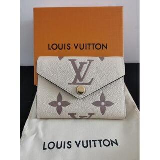 LOUIS VUITTON - 美品 ルイ ヴィトン 折り財布 モノグラム