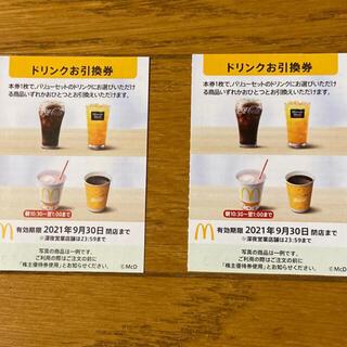 マクドナルド - McDonald's株主優待券ドリンク引換券2枚セット