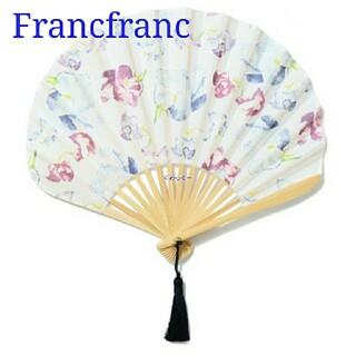 フランフラン(Francfranc)のフランフラン 扇子 フラワー 花柄 新品 ケース ネイビー 紺 ブルー系 せんす(その他)