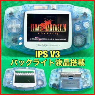 ゲームボーイアドバンス - ゲームボーイアドバンス GBA 本体 IPS液晶 V3 バックライト仕様 365