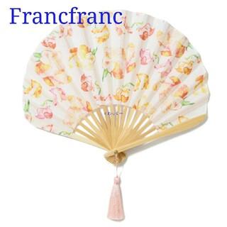 フランフラン(Francfranc)のフランフラン 扇子 フラワー 花柄 新品 ケース ピンク オレンジ系 せんす(その他)