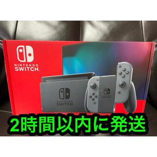 Nintendo Switch - 【新品未開封】Nintendo Switch グレー