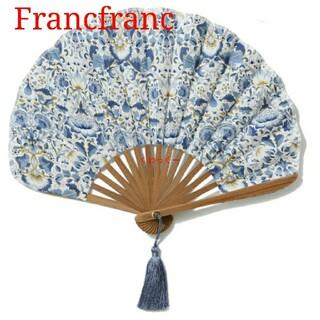 フランフラン(Francfranc)のフランフラン 扇子 新品 ケース リバティー扇子 ブルー 青 せんす リバティ(その他)