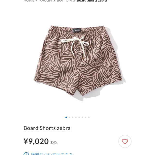 rough(ラフ)の raugh メンズショートパンツ メンズのパンツ(ショートパンツ)の商品写真