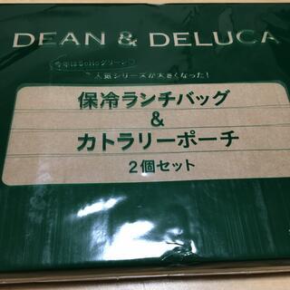 DEAN & DELUCA - DEAN&DELUCA 保冷ランチバッグ&カトラリーポーチ
