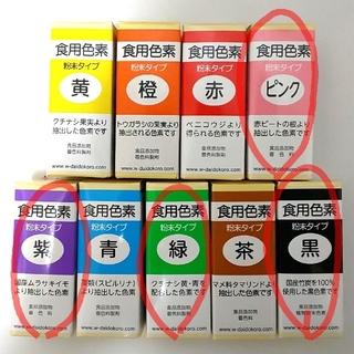 【さき様専用】私の台所 4色セット(その他)