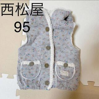 ニシマツヤ(西松屋)の西松屋 ボアベスト 95(ジャケット/上着)