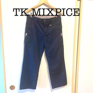 ティーケー(TK)のTK キクチタケオ メンズパンツ未使用(その他)