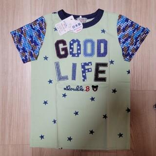 mikihouse - ダブルビー  お袖カモフラ柄半袖Tシャツ120