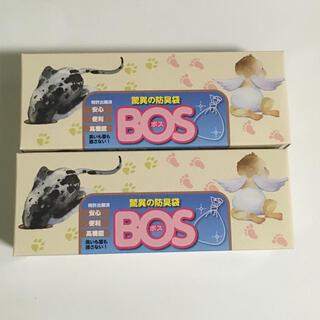 ニシマツヤ(西松屋)の防臭袋 S 200枚 2箱(紙おむつ用ゴミ箱)