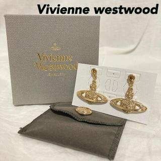 Vivienne Westwood - 【新品未使用】ヴィヴィアンウエストウッド ピアス 両耳 オーブ