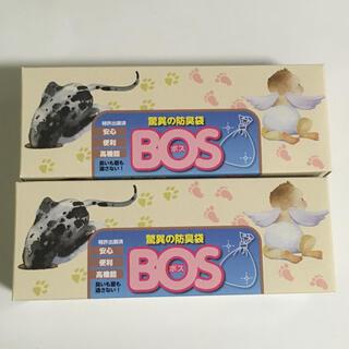 ニシマツヤ(西松屋)の防臭袋 BOS Sサイズ 200枚 2箱(紙おむつ用ゴミ箱)