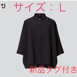 6月23日限定値下げ 新品 UNIQLO ジルサンダー ドルマンスリーブシャツ