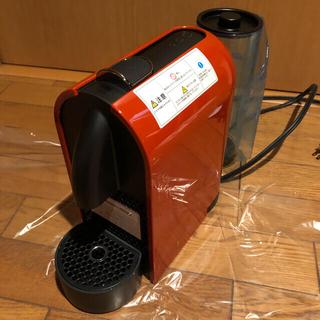 ネスレ(Nestle)の展示品 美品 Nespresso U(ユー) オレンジ D50OR(コーヒーメーカー)