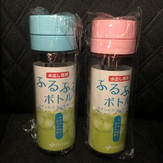 伊藤園 - ふるふるボトル 2本セット