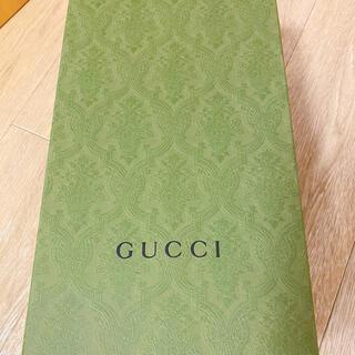 グッチ(Gucci)のGUCCI 箱(ショップ袋)