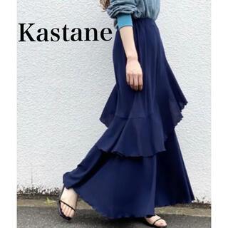 Kastane - 【新品未使用】kastane  カスタネ アシメフリル カットスカート