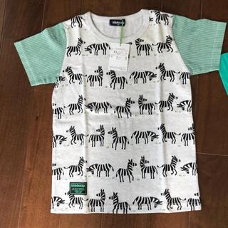 クレードスコープ(kladskap)のクレードスコープ120しまうま柄 半袖(Tシャツ/カットソー)