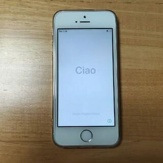Apple - iPhone SE Silver 16 GB SIMフリー