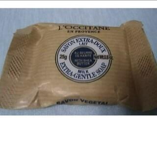 ロクシタン(L'OCCITANE)のL'OCCITANESHソープ LT 化粧石鹸 ロクシタン25g自宅保管(洗顔料)