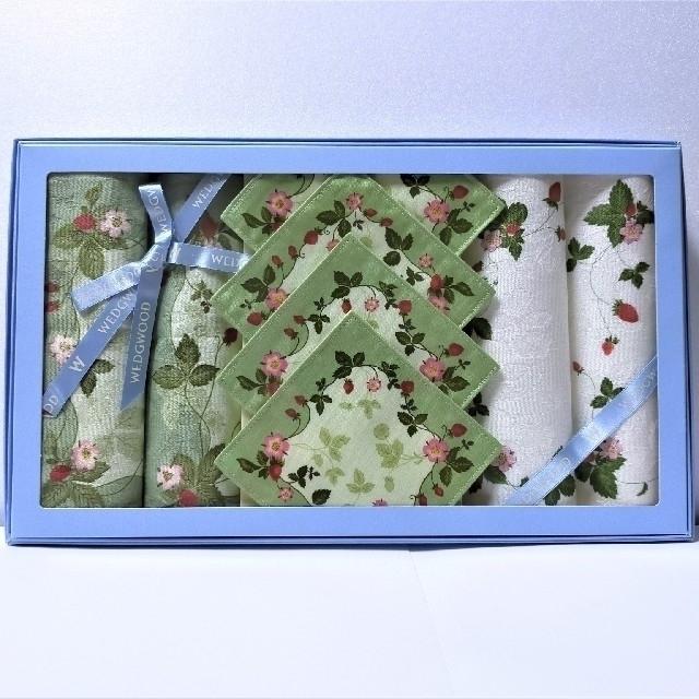 WEDGWOOD(ウェッジウッド)のWEDGWOOD/ウェッジウッド  ティーマット4枚 +コースター4枚 インテリア/住まい/日用品のキッチン/食器(テーブル用品)の商品写真
