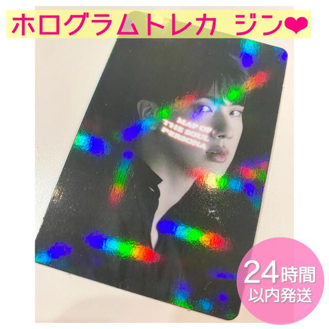 防弾少年団(BTS)(ボウダンショウネンダン)のBTS MOS ON:E CONCEPT PHOTOBOOK JIN ジン エンタメ/ホビーのCD(K-POP/アジア)の商品写真