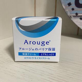 アルージェ(Arouge)のアルージェ エクストラモイストクリーム《とてもしっとり》(フェイスクリーム)