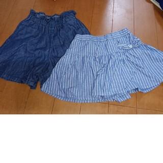 キュロットスカート 130㎝2枚
