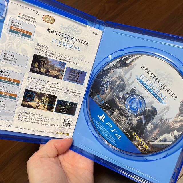 モンスターハンターワールド:アイスボーン マスターエディション PS4 エンタメ/ホビーのゲームソフト/ゲーム機本体(家庭用ゲームソフト)の商品写真