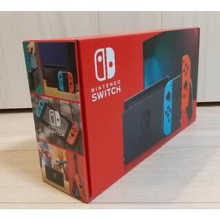 Nintendo Switch - 【新品未使用・未開封】Nintendo Switch ネオンブルー レッド