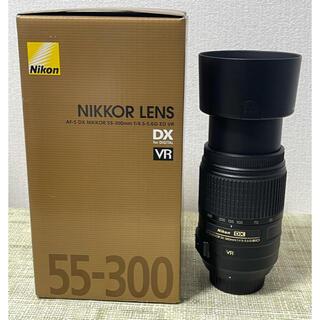 Nikon - NiKON AF-S NIKKOR 55〜300mm F4.5〜5.6G VR