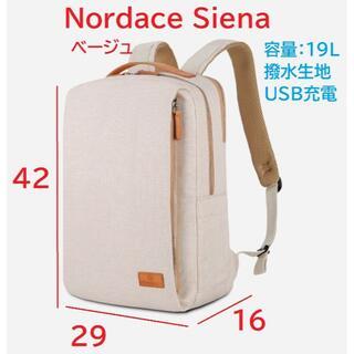 新品★Nordace Siena 軽量デイリーバックパック ベージュ★リュック