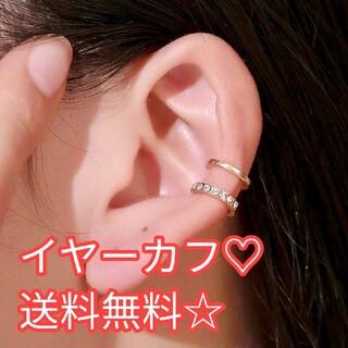 お洒落♥☆キラキラ☆ダブルラインビジュー付きイヤーカフ(イヤーカフ)