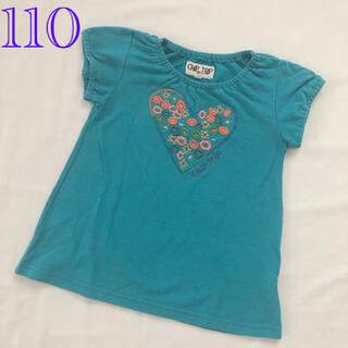 CHIP TRIP - 110 CHIPTRIP 女の子刺繍Tシャツ