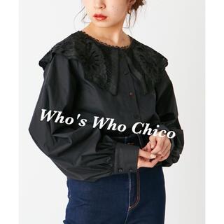 who's who Chico - who's who Chico 2wayレース襟ボリュームブラウス/ビッグカラー