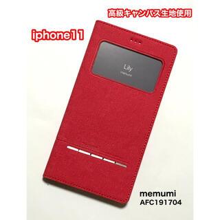 【iphone11専用】高級キャンパス生地窓付センサー付超薄型手帳型ケースレッド