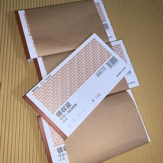 コクヨ(コクヨ)の領収書 12冊(オフィス用品一般)