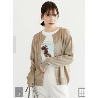 chocol raffine robe - ショコラフィネローブ カーディガン ベージュ