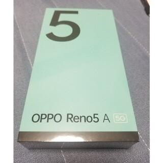 OPPO - OPPO Reno5 A  シルバーブラック 未開封 SIMフリー版
